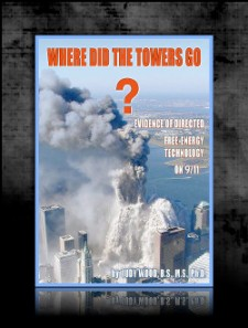 Where Did The Towers Go?