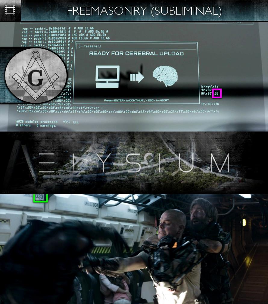 Elysium (2013) - Freemasonry - Subliminal